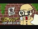 【マリオカート8】SPY6 -LIVE AND LET HIT- 3GP【tomson視点】 thumbnail
