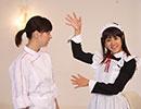 仮面ライダーW(ダブル) 第9話 「Sな戦慄/メイド探偵は見た!」