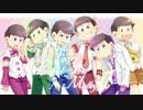 【おそ松さん人力合作】My Favorite Vocaloid Song MedleyⅡ【六つ子+α】