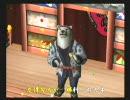 くまうた(10)  『飛翔』 唄:白熊カオス