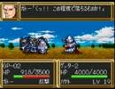 第3次倍速大戦 #08 ガトー襲撃