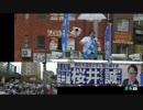 【2016/7/26】桜井誠候補赤羽駅前街宣【東京都知事選挙】