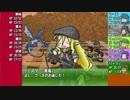 【卓M@s】GM貴音と月見亭の冒険者達 セッション2-4【SW2.0】