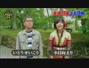 「鈴鹿8耐」の後は「せいこうの歴史再考 鈴鹿スペシャル」7/31放送! 小日向えり編