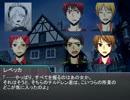 【黒バスDX】悪夢を破れ! Part.03