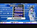 【SOLiVE24】ウェザーロイド占い 2016-07-21~24,26