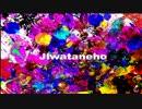 【瑞波スイ】Universe【UTAUカバー】