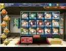 オーク勇者の挑戦状500ヴァレニキ&ニエルきゅん♂+イベユニ+覚醒王子 thumbnail