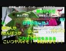 暗黒放送|横山緑 ミドリアン助川 異次元のガチ沼凸(56歳)にロバる