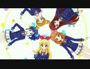 【公式】【アイカツ!フォトonステージ!!】オリジナル新曲「GLAMOUROUS BLUE」プロモーションムービー
