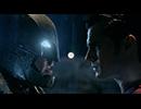 バットマン vs スーパーマン ジャスティスの誕生(吹替)【特典映像付】