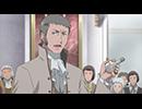 タイムトラベル少女-マリ・ワカと8人の科学者たち- 第4話「戦場のボルタ」