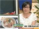 【台湾CH Vol.143】中共の「一つの中国」の嘘を検証 / 都内で見つけた台湾総督が建立の記念碑[桜H28/7/28]