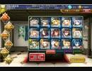 オーク勇者の挑戦状 500 銀3+イベユニ+覚醒王子 thumbnail
