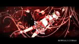 【UTAUカバー】シルバーバレット 【暗鳴ニュイvivid連続音】