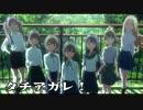 【作業用BGM】Wake up Girls! メドレー