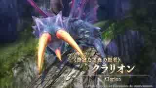 【イースⅧ単品BGM】CRIMSON FIGHTER(ボス戦·その二)