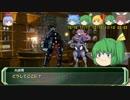 剣の国の魔法戦士チルノ2-2【ソード・ワールドRPG完全版】
