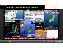 【BSC24】ニコ生 緊急地震速報 2016.07.27 23時47分頃 茨城県北部 (最大震度5弱)【TSアーカイブ】