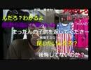 暗黒放送|横山緑 放送中まったんの動画を見てガチ凹み、ヘラって泣く。