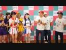 はやぶさかがやきツアー*ステージ直前動画 〜 でんぱ組.inc×スチャダラパー 〜