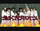 【ハロプロ】気まぐれプリンセス踊ってみた【モーニング娘。】 thumbnail