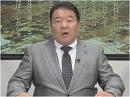 【直言極言】在外邦人が見捨てられた「朝日新聞2万5千人集団訴訟判決」の無情[桜H28/7/29]