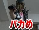 【ペカるTV】100万円借りて全国旅打ちをするの巻(日本最北端で牙狼魔戒も打つよ♪...