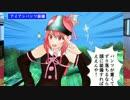 【琴葉姉妹】姉妹でマリオ&ルイージRPG【part22】
