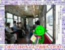 クリック世界大会!宣伝フラッシュ最新版 5/13