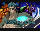 【遊戯王ADS】勲章求めし獣闘機 -prototype-