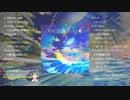「Anison Piano2」クロスフェードの動画 【まらしぃ】 thumbnail