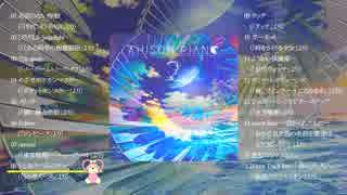 「Anison Piano2」クロスフェードの動画 【まらしぃ】