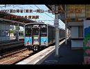 2007夏の帰省(東京→岡山→松山→大分→鹿児島)今は予讃線の多...