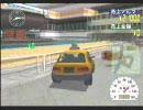 [ PS2 ] ( ヘイタクシー ) 追加料金オクレ