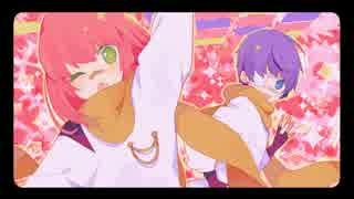 リンレン宇宙盗賊団 歌ってみた☆彡 【みんくす×みりおん】 thumbnail