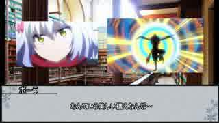 【シノビガミ】集められた名探偵 第二話【実卓リプレイ】