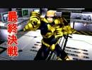 【実況】乾電池 切れて 変身解ける 49【レンタヒーローNo.1】