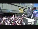 【都知事選】桜井誠VS日本共産党 新宿駅南口 2/2【2016/7/30】