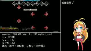 DDR DPのオススメ譜面を紹介する動画 #8