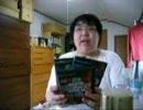 【ニコニコ動画】GTA SAを買ってみた!見ろ!を解析してみた