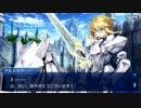 【Fate/Grand Order】アルトリア(ランサー)幕間の物語 聖槍の騎士王 thumbnail