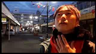 2016年01月22日 昭和のレトロ空間 赤羽桐ヶ丘団地商店 Part1