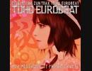 【東方ユーロビート】Uncover the Universe (Eurobeat Style)