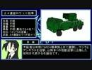 【紙芝居解説】東宝特美録1