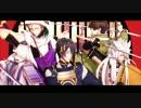【MMD刀剣乱舞】極楽浄土【三条派】 thumbnail