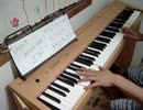 ALBIDAを弾いてみた【u.s.】