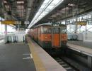 【日常】Zzz 発車メロディー風アレンジ