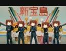 新宝島神社.sakana thumbnail