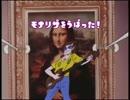 【スプラドゥーン】hoshikuned
